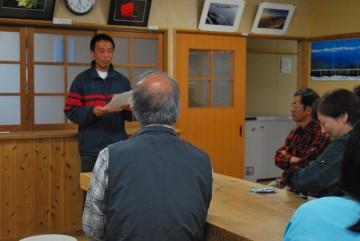 紺地に赤のボーダーライン。この制服が富山県が誇る県警山岳警備隊のユニフォーム。