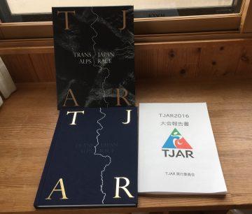 2016 TJAR トランスジャパン アルペンレースの415キロに因んで、限定415冊の写真集が発行されます。