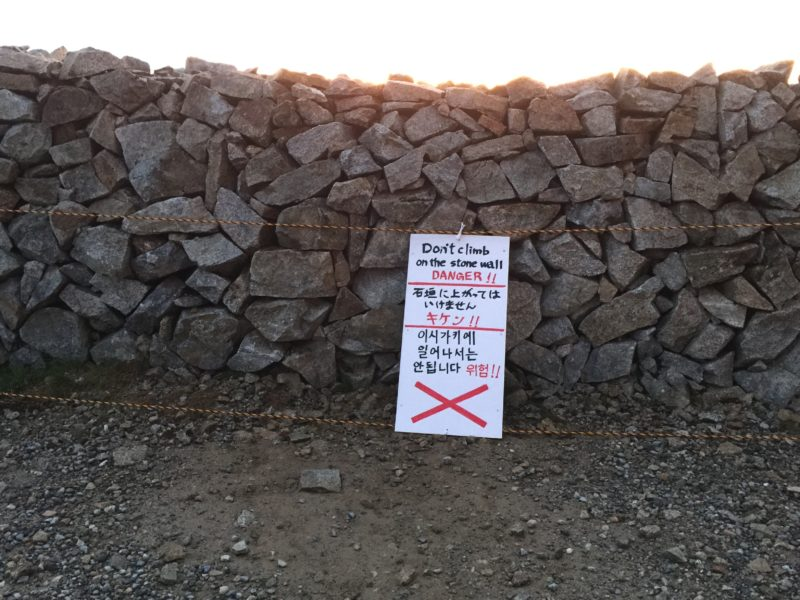 小屋前の石垣に上らないで下さい。